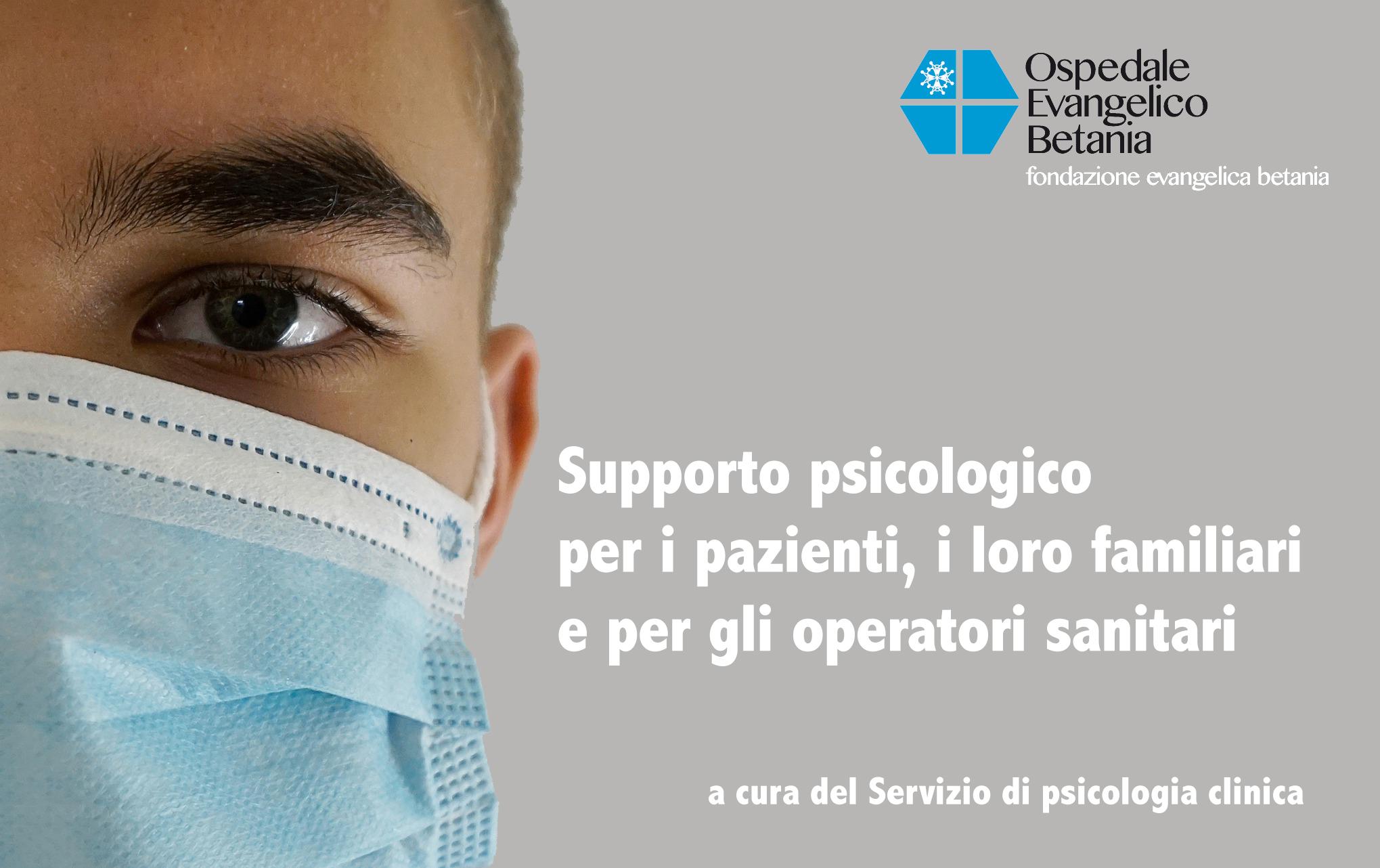 CORONAVIRUS, ALL'OSPEDALE BETANIA SUPPORTO PSICOLOGICO PER PAZIENTI