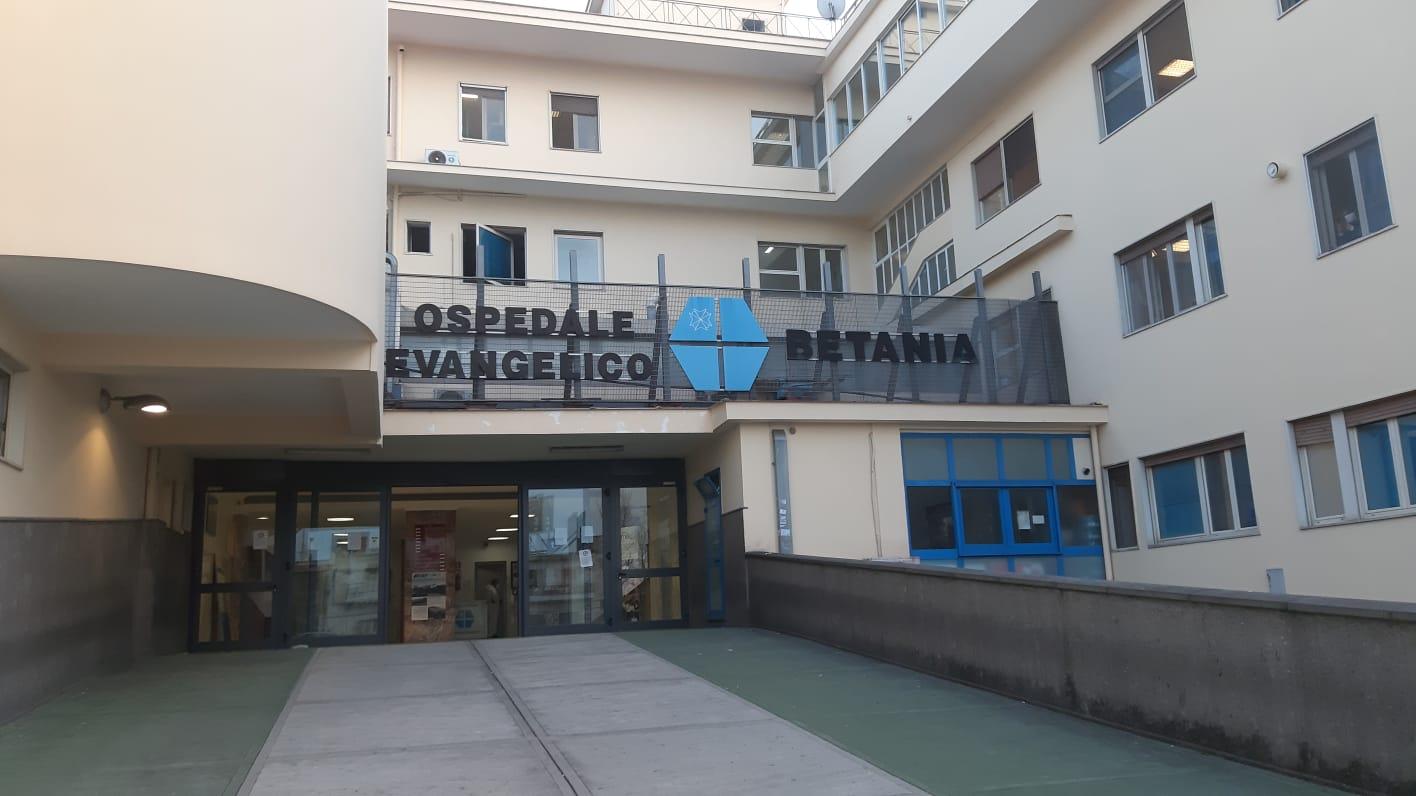 IL PRONTO SOCCORSO DELL'OSPEDALE È APERTO E FUNZIONA REGOLARMENTE